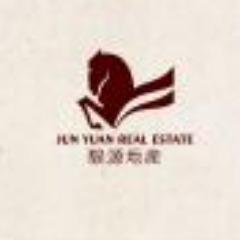 中山骏源房地产发展有限公司