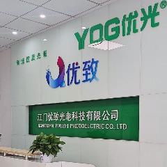 江门市优光光电科技有限公司