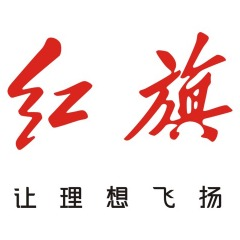 中山三马集团(一汽马自达、长安马自达、红旗汽车)