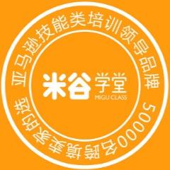 中山超级麦网络科技有限公司