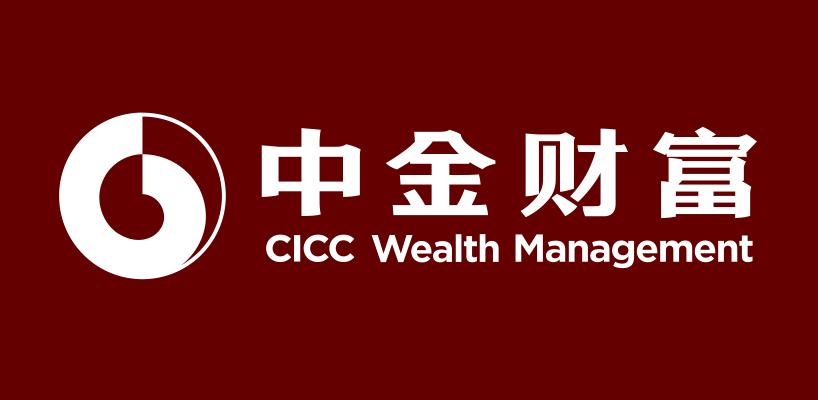 中国中金财富证券有限公司中山博爱五路证券营业部