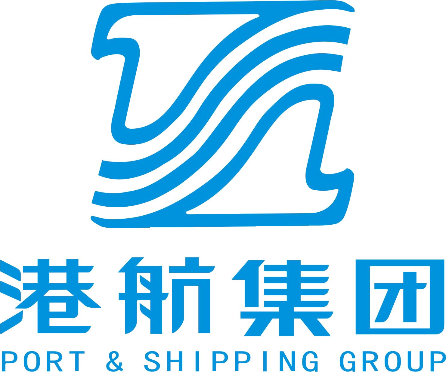 中山港航集团股份有限公司