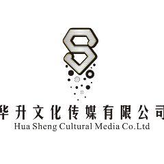 佛山华升文化传媒有限公司