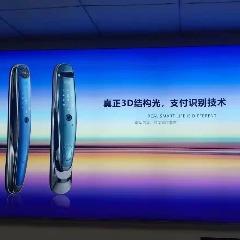 中山市奥思泰智能科技有限公司.