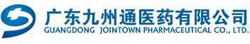 广东九州通医药有限公司_国际人才网_job001.cn