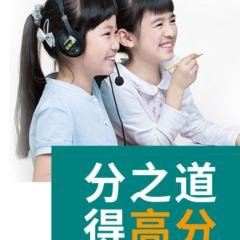 爱的国际教育科技(深圳)有限公司