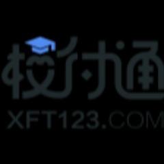 全通金信控股(广东)有限公司