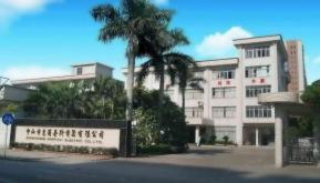 中山市惠尔普斯电器有限公司_才通国际人才网_job001.cn