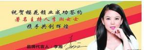 广东?;ㄖ悄芸萍加邢薰綺才通国际人才网_www.f8892.com