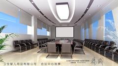 中山市卫宝婴儿用品有限公司_才通国际人才网_job001.cn