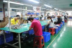中山市中艾电子科技有限公司_才通国际人才网_job001.cn