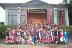 中山莱博顿卫浴有限公司_才通国际人才网_job001.cn