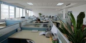 中山市十方展示用品有限公司_才通国际人才网_job001.cn