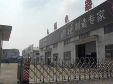 中山市九福电器有限公司_才通国际人才网_job001.cn