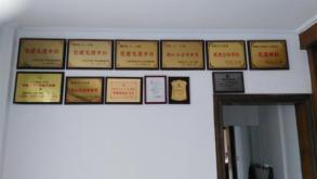 中山市辰隆塑料科技有限公司_才通国际人才网_job001.cn