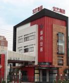 中山市宝艺集团_才通国际人才网_job001.cn