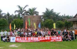 中山市美盈家具有限公司_才通国际人才网_job001.cn