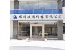 中山市城辉玻璃科技有限公司_才通国际人才网_job001.cn
