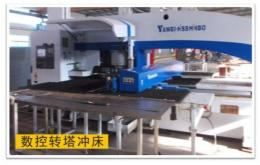 中山市柏达精密机电科技有限公司_才通国际人才网_job001.cn