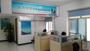 广州红海人力资源集团股份有限公司中山分公司_才通国际人才网_job001.cn