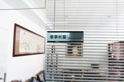 中山市乐销商业有限公司_才通国际人才网_job001.cn