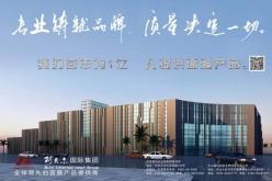 中山德尚伟业生物科技有限公司_才通国际人才网_job001.cn