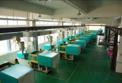 中山市童印儿童用品有限公司_才通国际人才网_www.f8892.com