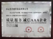 珠海市丹唛轩饼店_才通国际人才网_job001.cn