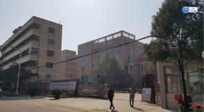中山市宏光照明电器有限公司_才通国际人才网_job001.cn