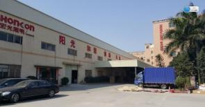中山市宏光照明電器有限公司_才通國際人才網_job001.cn