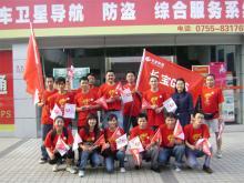 广东长宝信息科技股份有限公司_才通国际人才网_job001.cn