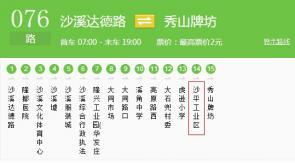 轩彩娱乐下载地址鑫精威展示制品实业有限公司_才通国际人才网_job001.cn