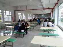 一志科技(中山)有限公司_才通国际人才网_job001.cn