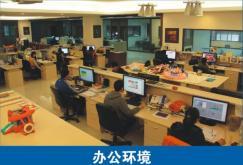 中山新宏达日用制品有限公司_才通国际人才网_job001.cn