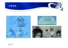 中山市光大光学仪器有限公司_才通国际人才网_job001.cn
