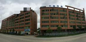 中山長星光電科技有限公司_才通國際人才網_job001.cn
