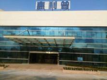 广东惠利普智能科技股份有限公司_才通国际人才网_job001.cn