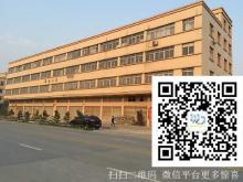 中山市伟佳家具有限公司-梵高迪诺 _才通国际人才网_job001.cn