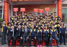 中山市玛莎洁具有限公司_才通国际人才网_job001.cn