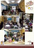 中山市诺达德利信息咨询有限公司_才通国际人才网_www.nnf3.com