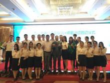 中山市网龙数字都市网络科技有限公司_才通国际人才网_job001.cn