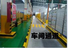 中山诗兰姆汽车零部件有限公司_才通国际人才网_job001.cn