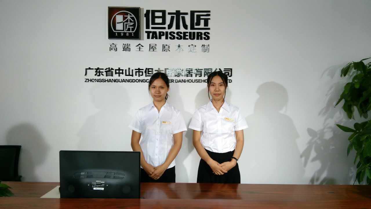中山市国富家居有限公司_才通国际人才网_job001.cn