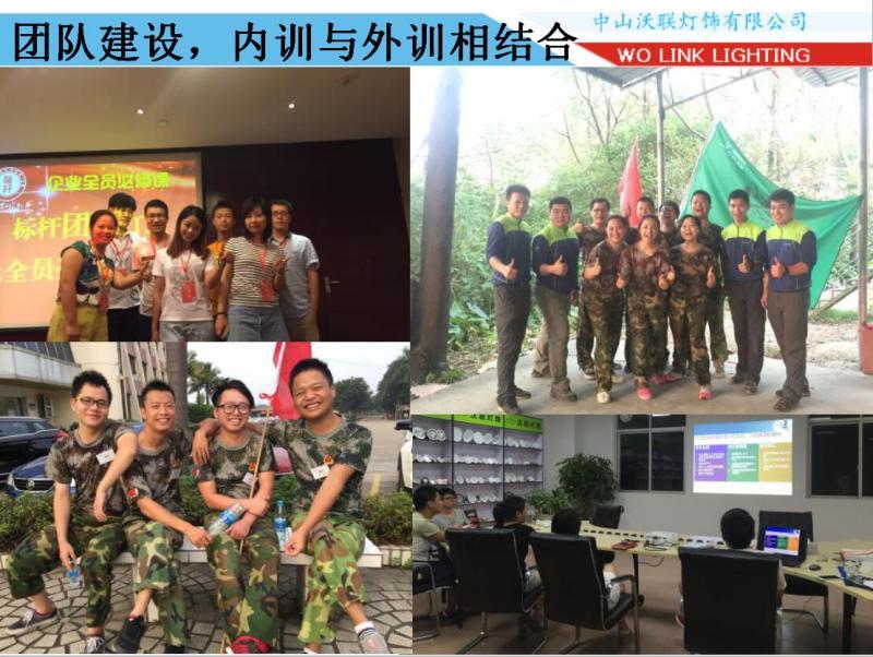 中山市沃联灯饰有限公司 _才通国际人才网_job001.cn