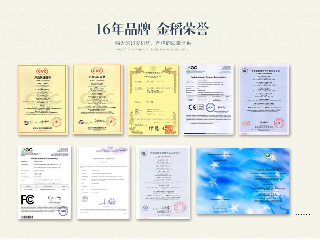 中山市金稻电器有限公司_才通国际人才网_job001.cn