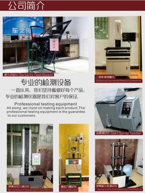 中山市车舟汽车配件有限公司_才通国际人才网_job001.cn