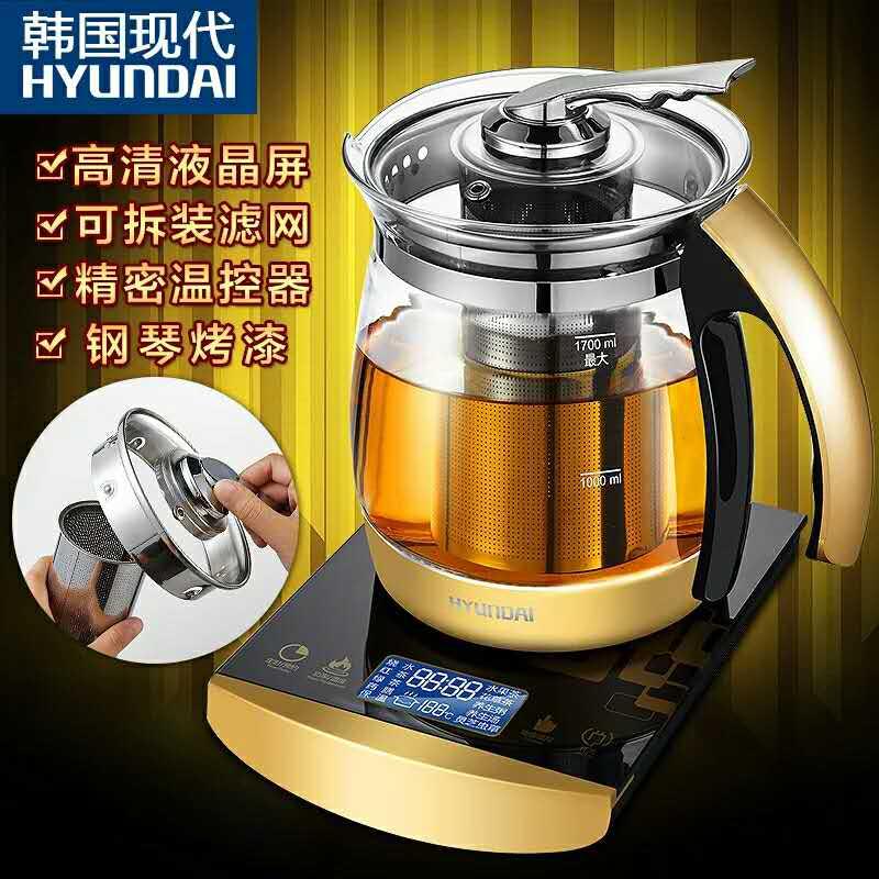 中山市雅菲莱电器有限公司_才通国际人才网_job001.cn