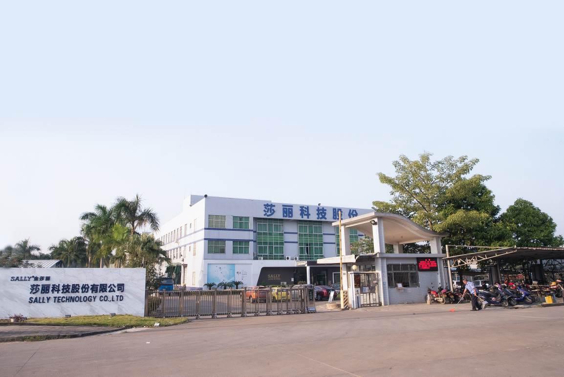 莎丽科技股份有限公司_才通国际人才网_www.nnf3.com