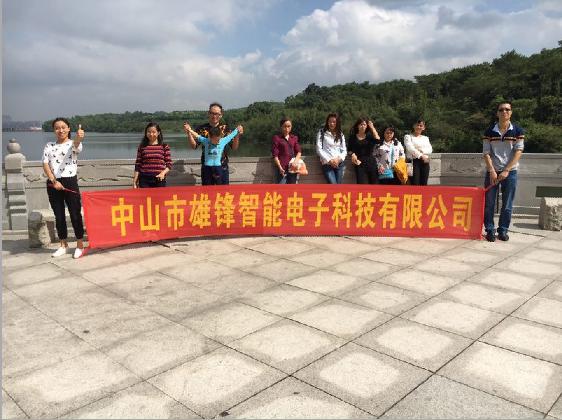 中山市雄锋智能电子科技有限公司_才通国际人才网_job001.cn