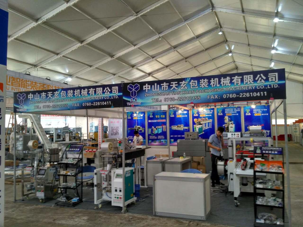 中山市天玄包装机械有限公司_才通国际人才网_job001.cn